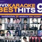DVD Karaok Best Hits Vol.9