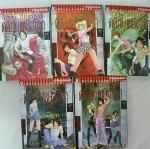 อิวาโตะ อิชิทาโร่ กับคดีลับเหนือโลก เล่ม 1-5 (จบ)