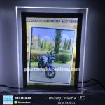 003- กรอบรูป คริสตัล LED 11x14 นิ้ว