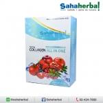 Spring Collagen All in One สปริงคอลลาเจน ออลอินวัน SALE 60-80% ฟรีของแถมทุกรายการ