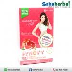 Synovy Fiber Detox ซินโนวี่ ไฟเบอร์ SALE 60-80% ฟรีของแถมทุกรายการ