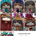 หมอนผ้าห่ม ตุ๊กตา เด็กน่ารัก ตัวละ 160บ ส่ง 100ผืน