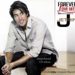 CD,เจ เจตริน J Jetrin - Forever Love Hits