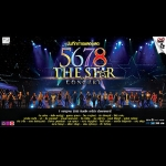 THE STAR IN CONCERT 5678 DVD Concert
