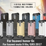 เคส Huawei Gr5 2017: T0ugh ARMOR tech