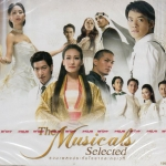 CD,The Musicals Selected รวมเพลงประทับใจจากละครเวที(2CD)