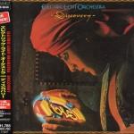 CD,E.L.O. - Discovery (Japan)