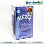 Mezo Novy เมโซ่ โนวี่ SALE 60-80% ฟรีของแถมทุกรายการ อาหารเสริมลดน้ำหนัก