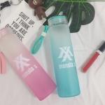 My Bottle MONSTA X -ระบุสี-