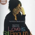 CD,นันทิดา แก้วบัวสาย - Love's Still Beautiful(Gold CD)