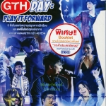 GTH DAY Play it Forward Concert DVD