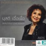 CD ผุสดี เอื้อเฟื้อ ชุด Beautiful Love Songs