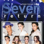 Seven Return Concert DVD
