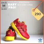 Adidas Kid 13M