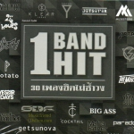 CD,1 Band Hit30 เพลงฮิตไม่ซ้ำวง