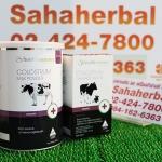 นมเพิ่มความสูงแบบผงและเม็ด Health Essence Colostrum Chewable Tablets SALE 60-80% ฟรีของแถมทุกรายการ