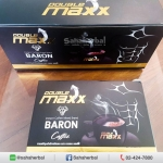 Double Maxx Baron Coffee กาแฟ ดับเบิ้ลแม็กซ์ SALE 60-80% ฟรีของแถมทุกรายการ