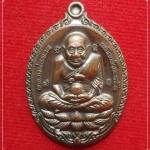 เหรียญ หลวงปู่ทวด เปิดโลกเศรษฐี 55 รำลึก 9 รอบ หลวงปู่ดู่ เนื้อทองแดงนอกรมผิวซาติน