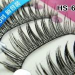 HS-6# ขนตา (ขายปลีก) เเพ็คละ 10 คู่
