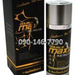 Double Maxx Serum (ดับเบิ้ลแม็กซ์ เซรั่ม ทานชาย) เพิ่มขนาด อึดทน 1 ขวด 30 ml.