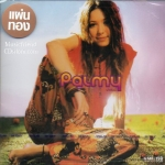 CD,ปาล์มมี่ - ปาล์มมี่(Gold CD)