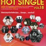 Hot Single Vol.18 DVD KARAOKE