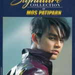 CD,มอส ปฏิภาณ ชุด Signature Collection of Mos Patiparn (3CD)