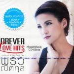 แพรว คณิตกุล Praew Kanitkul ชุด Forever Love Hits CD