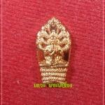 พระปรก หลวงปู่มีชัย กามฉินโท วัดพระชราแห่งชาติ จ.สุรินทร์ เนื้อทองแดง ปี57 Lp Meechai