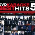 DVD Karaoke Best Hits Vol.5