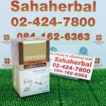 รกแกะ Angels Secret Sheep Placenta 38,000 mg SALE 60-80% ฟรีของแถมทุกรายการ