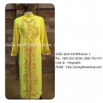 ชุดเวียดนามหญิงชั้นสูง ลายหงส์มังกร (ส่งฟรี EMS) - สีเหลือง