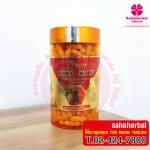 Ausway Royal Jelly นมผึ้ง ออสเวย์ SALE 60-80% ฟรีของแถมทุกรายการ
