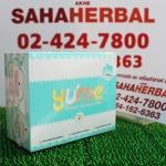 Yume Plus ยูเมะ พลัส คอลลาเจน SALE 60-80% ฟรีของแถมทุกรายการ
