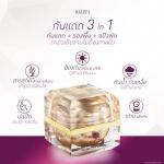 Kizzei Skin Refining Treatment Foundation #01 Procelain ผิวขาว-ผิวขาวมาก 15 กรัม