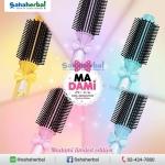 Madami Limited Edition หวีแกนร้อนมาดามิ SALE 60-80% ฟรีของแถมทุกรายการ