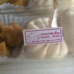 ชุดซาลาเปา-ขนมจีบ ชุดกลาง 40 บาท/กล่อง