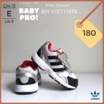 Adidas Kid 13E