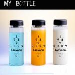 My bottle Snsd - Taeyeon
