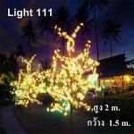 ไฟต้นไม้ (ซากุระ) LED 2 ม.1152 led สีเหลือง