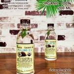 Oil Pulling virgin coconut oil - น้ำมันมะพร้าวสกัดเย็น สำหรับอมบ้วนปาก เพื่อกำจัดสิ่งสกปรกภายในปากด้วยละลายแบคทีเรียออกด้วยน้ำมันมะพร้าว ป้องกันสาเหตุจากกลิ่นปากและสุขภาพไม่ดีจากเชื้อราในช่องปาก