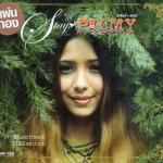 CD,ปาล์มมี่ - Stay(Gold CD)