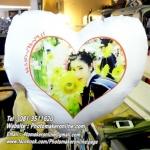011 สกรีนหมอนอิงหัวใจ