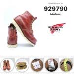 Redwing8131 ID99790 Price6890.00.-