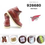 Redwing8166 ID926680 Price 6890.00.-