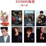 โปสเตอร์เซต BIGBANG FXXX IT (8แผ่น)