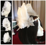 MAI17 มงกุฎขนนกขาว ผี้เสื้อเงิน (งาน handmade)**สินค้ามีจำกัด**