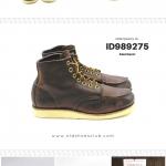 Hawkins 989275 Price 3890.-