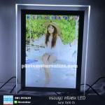 002- กรอบรูป คริสตัล LED 11x14 นิ้ว
