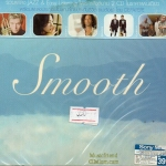 CD,Smooth(2CD)